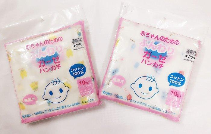 Khăn xô sữa Nhật 3 lớp họa tiết mềm mịn...