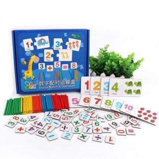 Dụng Cụ Học Toán Hộp Thẻ Ghép Số Và Que Tính Giúp Bé Học Toán thumbnail