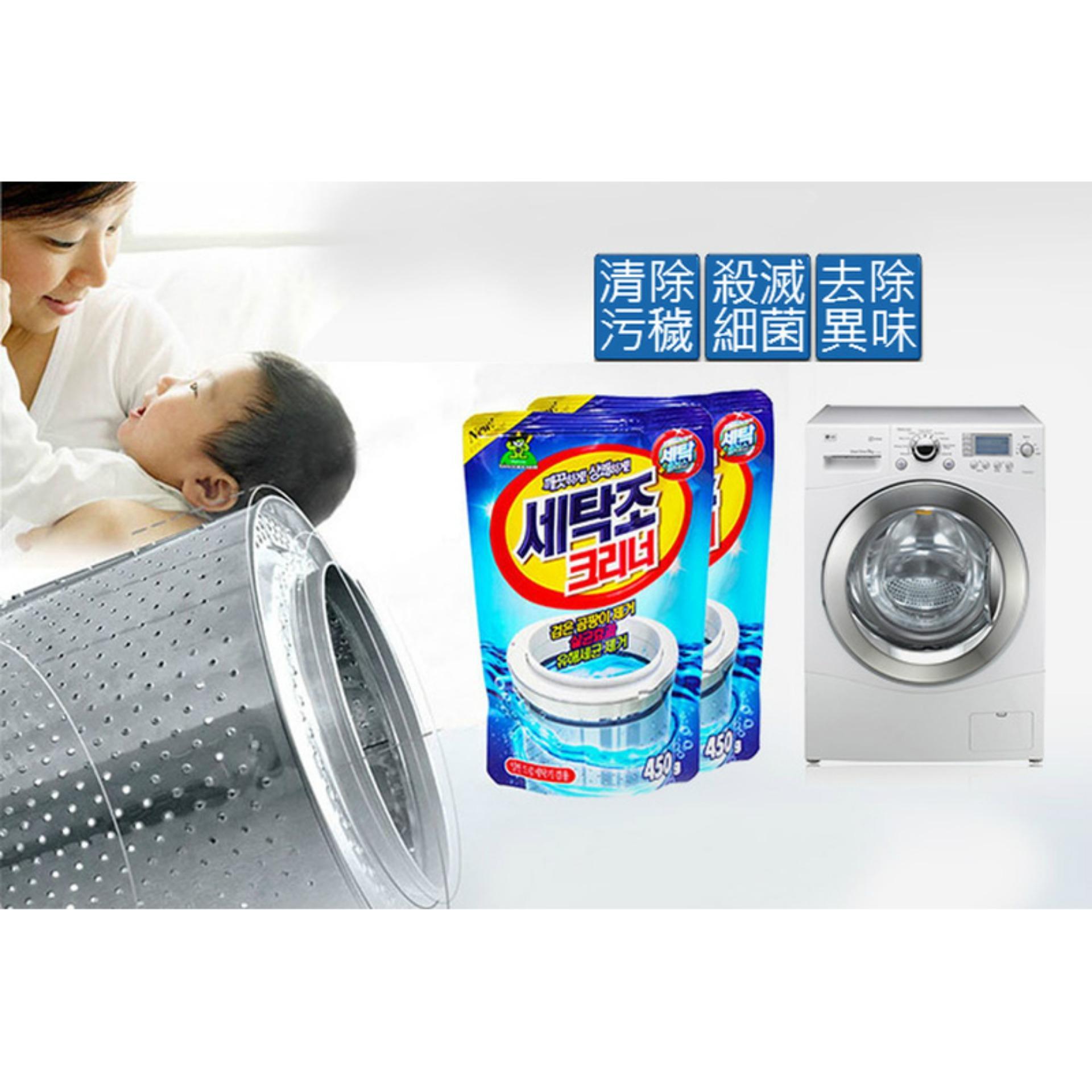 Tẩy Lồng Máy Giặt