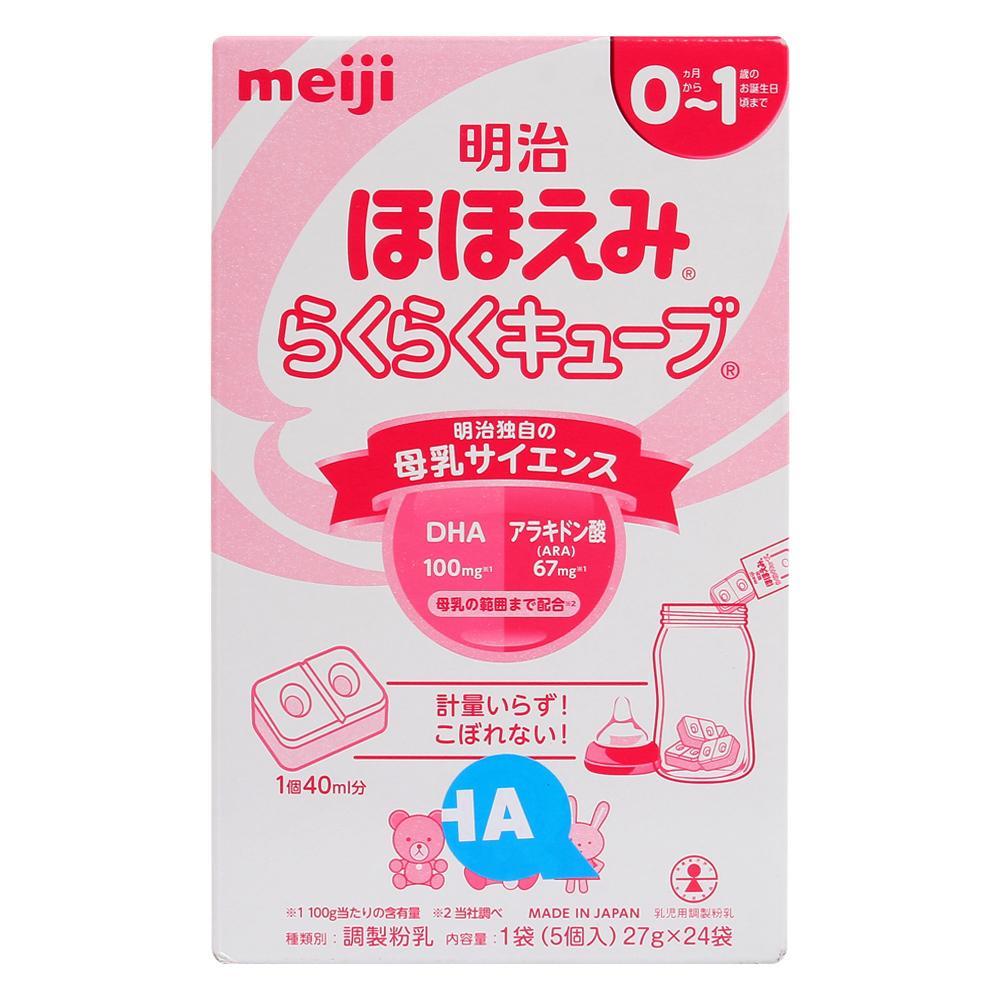 Sữa Meiji Số 0 Dạng Thanh Cho Trẻ Từ 0...