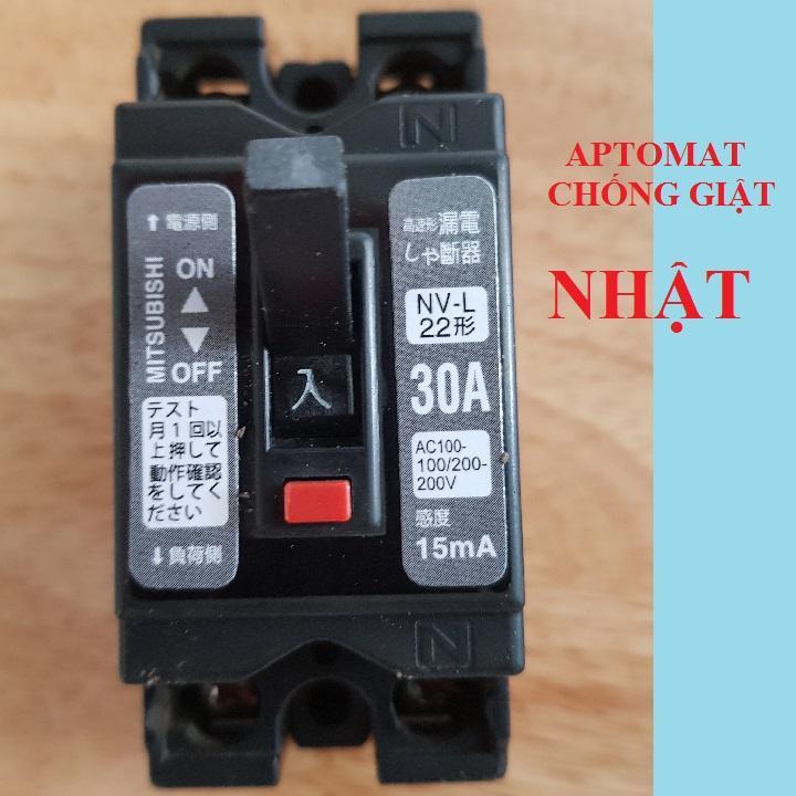 Aptomat chống giật ELCB NHẬT 30A - Siêu nhạy -  siêu an toàn