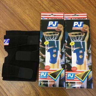 Băng bảo vệ đầu gối PJ 758A thumbnail