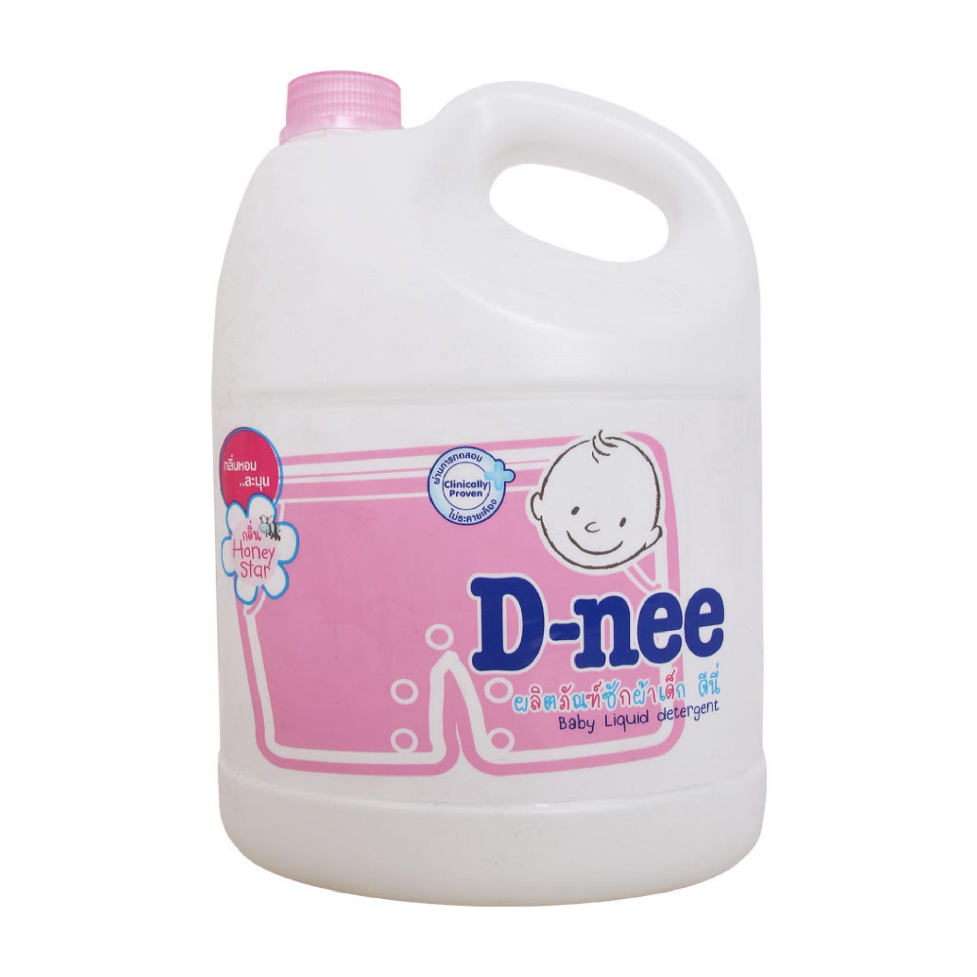 Nước Giặt Xả D-Nee Hồng Chai 3000Ml