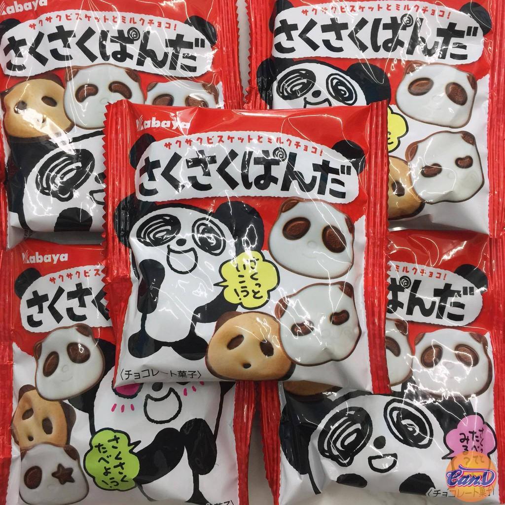 Bánh Kabaya Panda