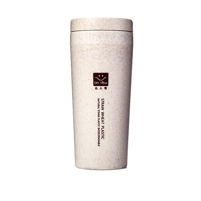 Bình đựng nước uống từ lúa mì 300ml - trắng