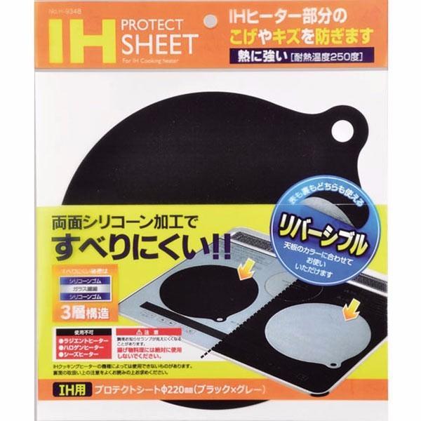 Miếng lót silicon chống trầy xước mặt bếp từ Hàng Nhật
