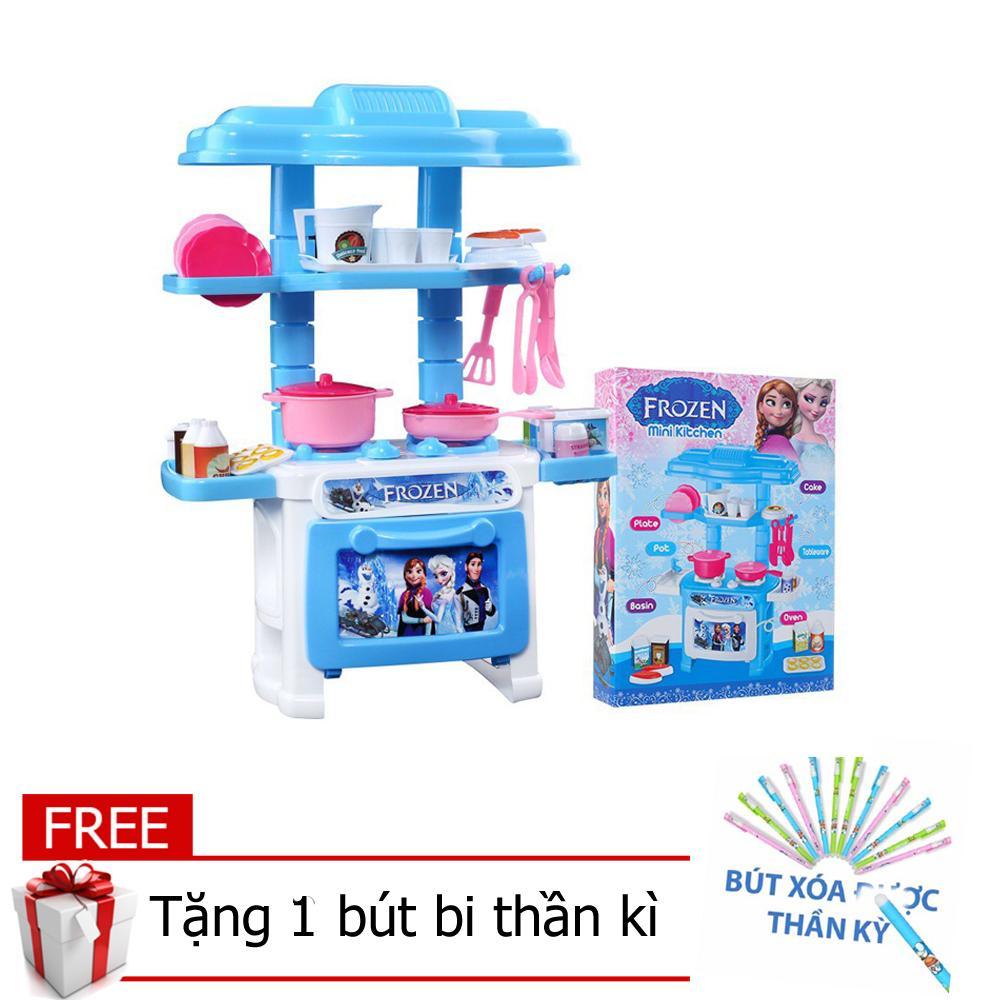 Bộ đồ chơi nấu ăn cho bé gái phát triển trí tuệ 926C-12F2(TẶNG BÚT BI THẦN KÌ CHO BÉ)