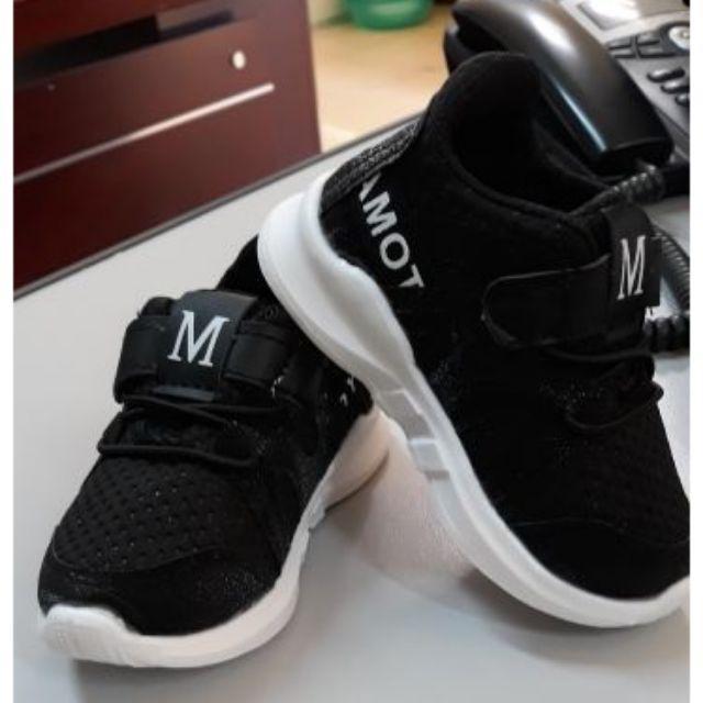 Giày thể thao cho bé trai