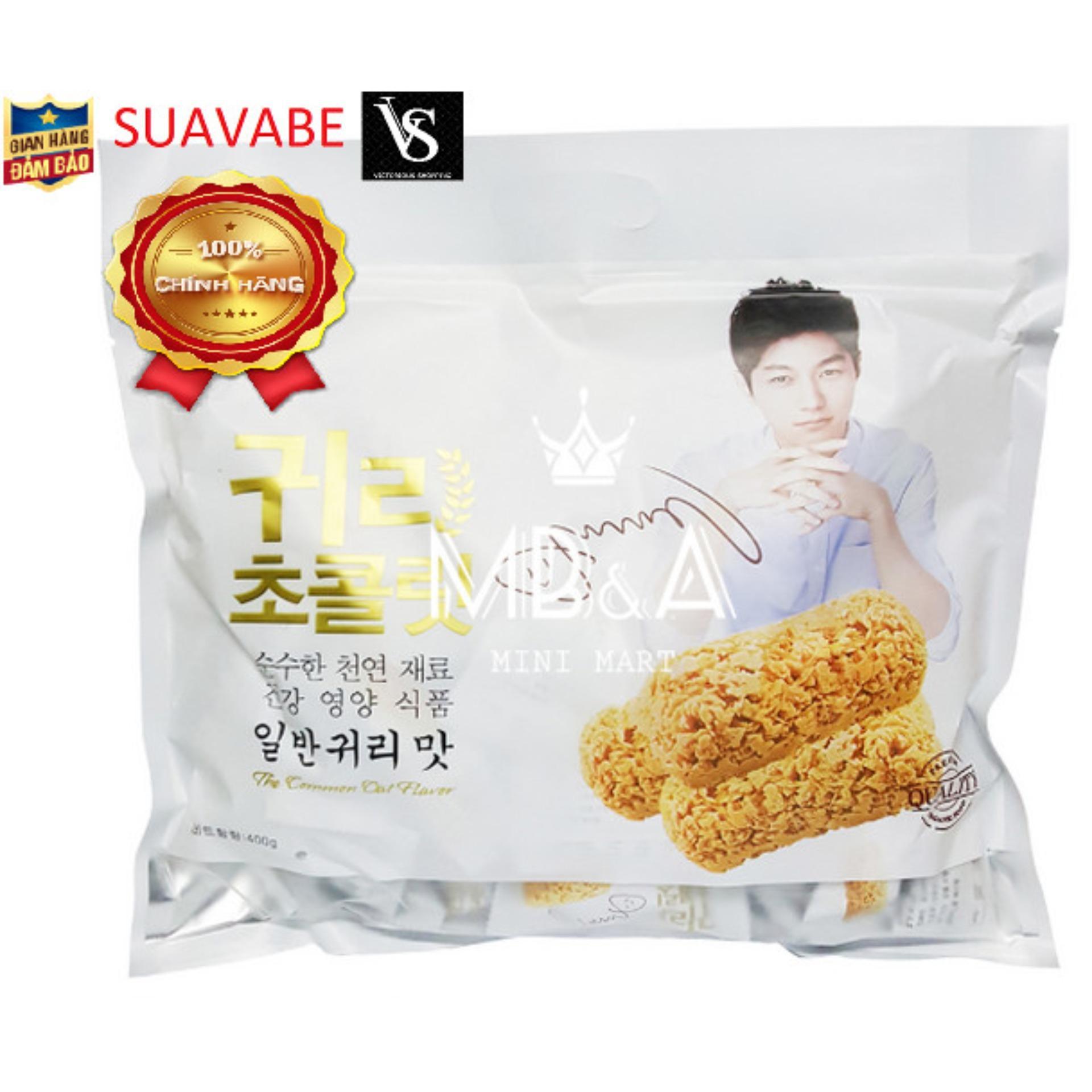 Bánh Yến Mạch Hàn Quốc 400g