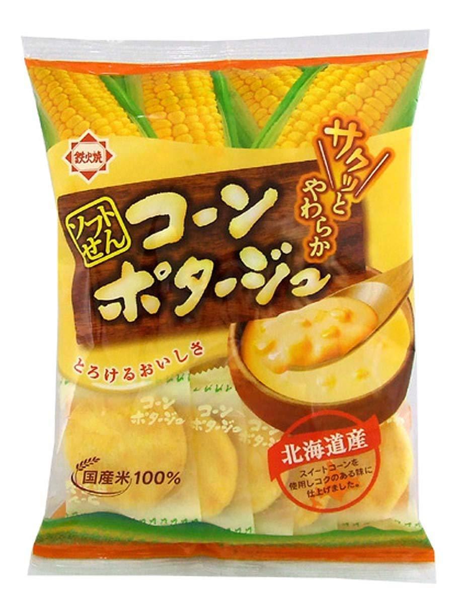 Bánh Gạo Honda Seika Phủ Vị Bắp Thơm Ngon Nhật Bản