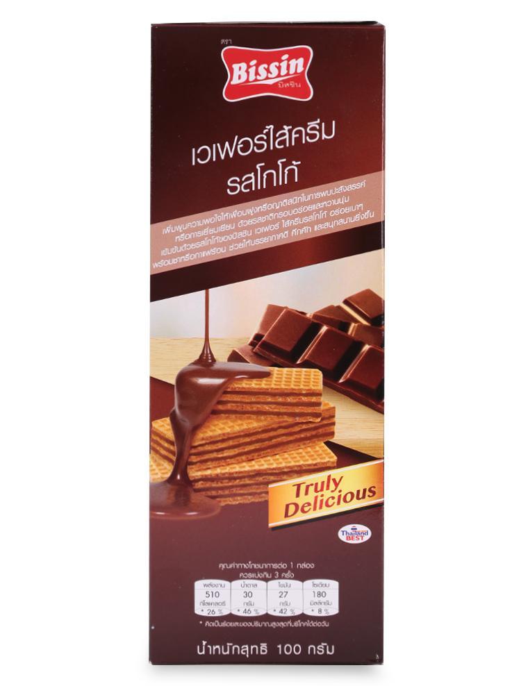 Bánh Xốp Kem Cacao Bissin Hộp 100G