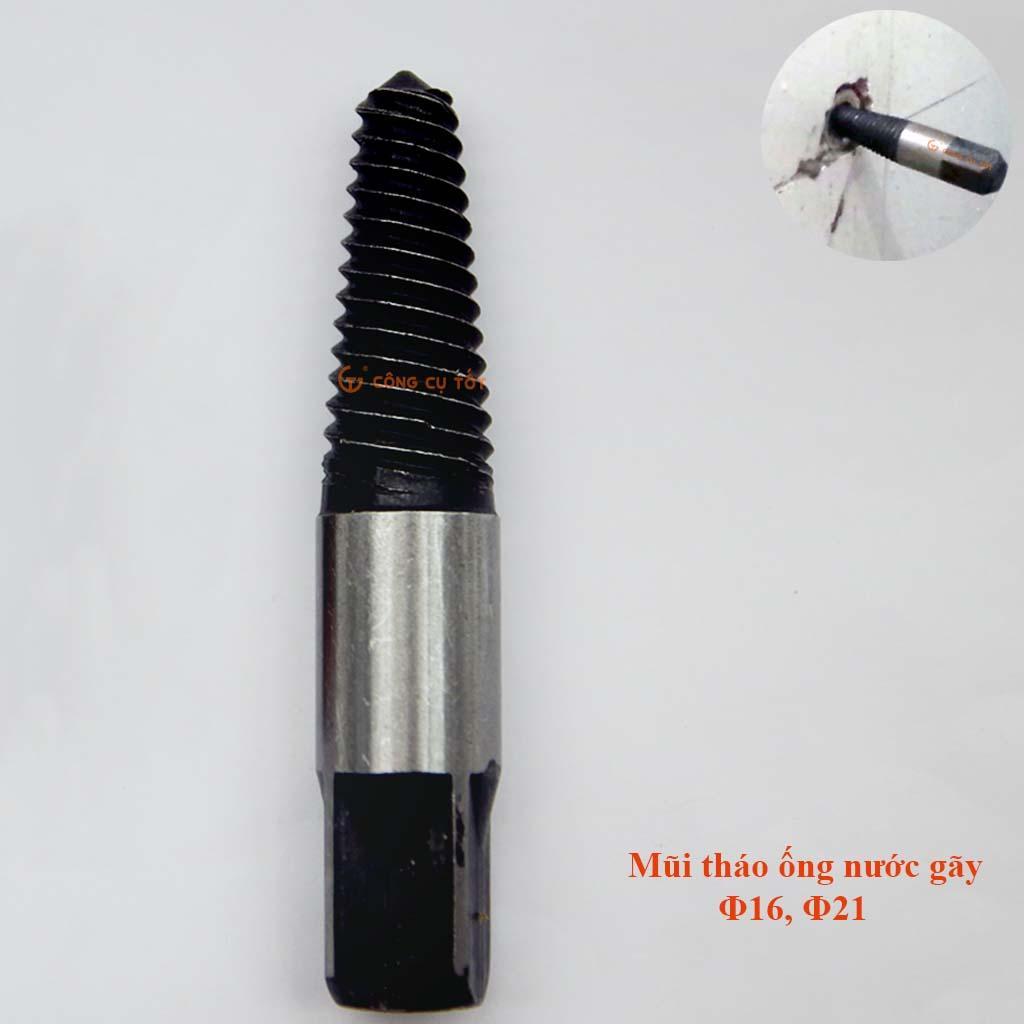 Mũi tháo đầu ống nước gãy Φ16, Φ21