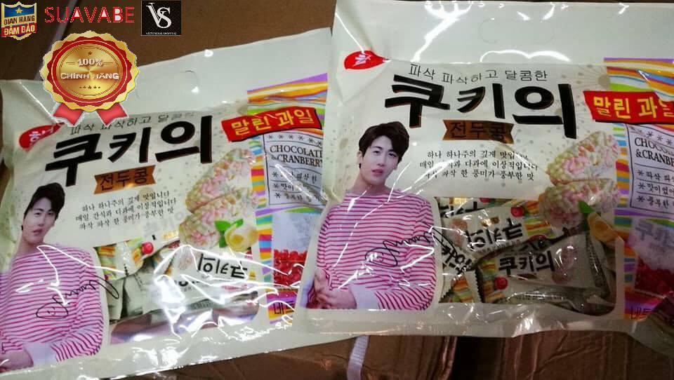 Bánh Hàn Quốc cốm phủ chocolate nam việt quất - Hàn Quốc 320g