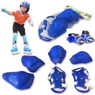 Bộ Bảo Hộ Trượt Patin bộ bảo vệ trượt Patin dành cho bé - LYLYSPORTS thumbnail