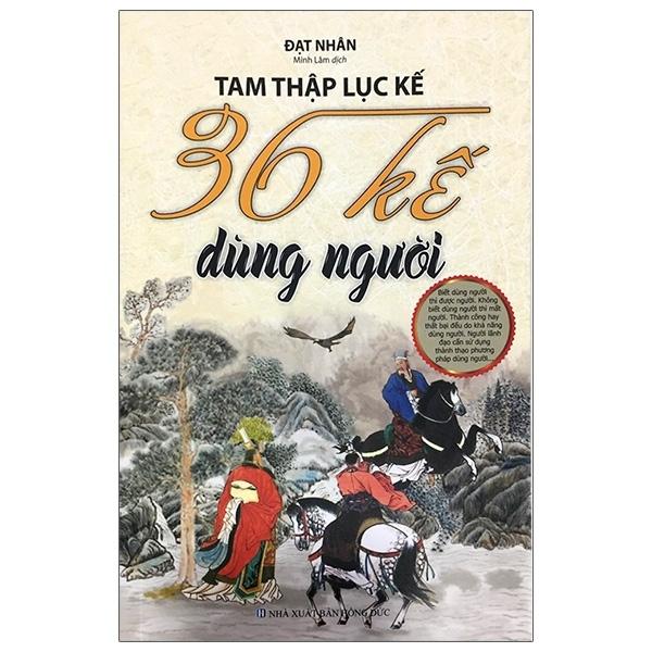 Mua Fahasa - Tam Thập Lục Kế - 36 Kế Dùng Người (2020)