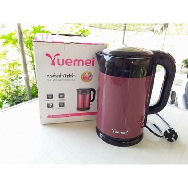 Bình đun nước siêu tốc Electric Kettle Yuemei Thái Lan 2.5L (Mới 100%)
