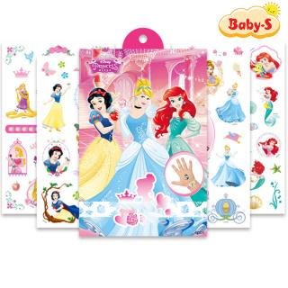 Set 4 miếng hình xăm dán chống nước cho bé trai và bé gái họa tiết hoạt hình nhiều chủ đề xinh xắn ngộ nghĩnh Baby-S SST009 thumbnail