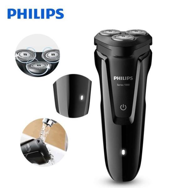 Bảng giá Máy cạo râu cao cấp nhãn hiệu Philips S1010 Bảo hành toàn cầu 2 năm Điện máy Pico