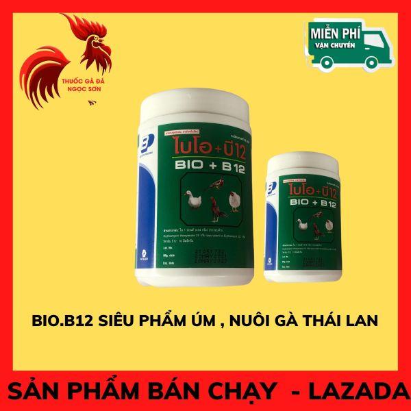 [ BIO B12 ÚM VÀ PHÒNG BÊNH Ở GÀ  ] Sản Phẩm Tốt Của Thái Lan. THUOCGADANGOCSON. UG1. Phong và Úm Gà Bé Và Nhỏ Đều Đươc.