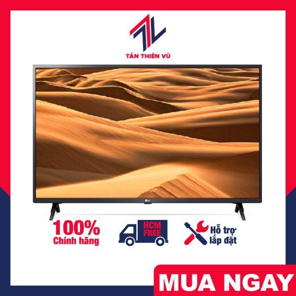 Bảng giá [Trả góp 0%]Smart tivi LG 49 inch 4K UHD 49UM7300PTA với kiểu dáng đơn giản đi cùng chân đế hình chữ V úp ngược thanh mảnh