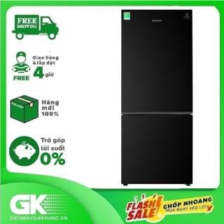 Tủ lạnh Samsung Inverter 310 lít RB30N4010BU SV Mới 2020 thumbnail