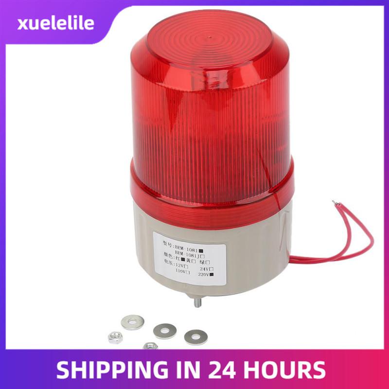 Bảng giá Đèn Tín Hiệu Nhấp Nháy Xoay 220VAC, Đèn LED Cảnh Báo Màu Đỏ Đường Kính 75Mm