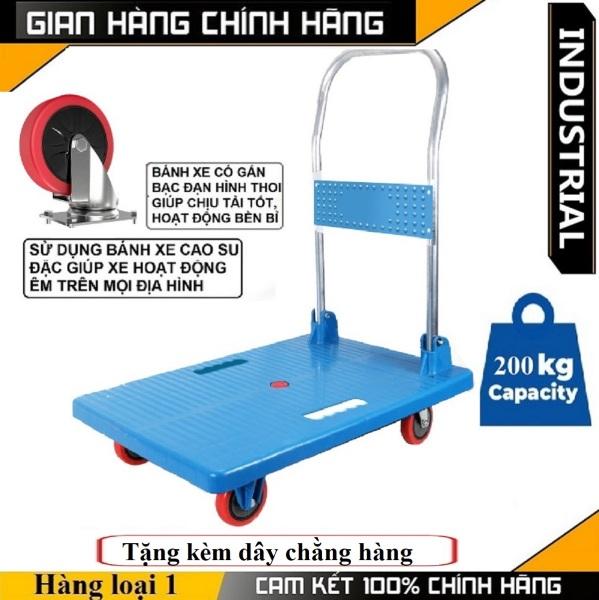 Xe Kéo Đẩy Hàng JIROSHI Tải 200kg Gấp Gọn - Xe Kéo Hàng Gấp Gọn - Xe Đẩy Hàng Tay - Tải Trọng Cao - Dễ Gấp Gọn