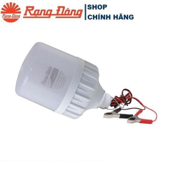 [Lấy mã giảm thêm 30%]Bóng đèn 12V - 24V LED 12W Rạng Đông có kẹp chipled Samsung Mới