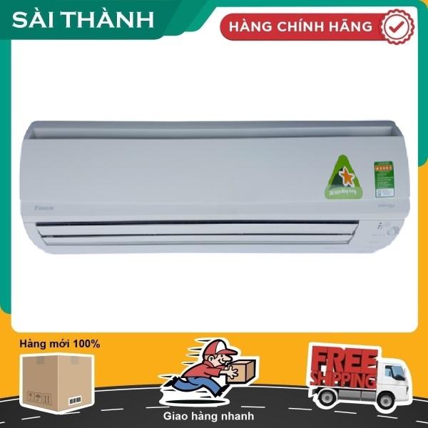 Máy lạnh Daikin Inverter 2 HP FTKS50GVMV - Bảo hành 1 năm