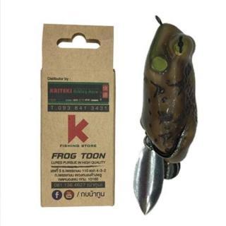 Frog toon v4 Mồi Giả 4cm 8g Lure hót nhất hiện nay made in thái lan - phụ kiện câu cá thumbnail
