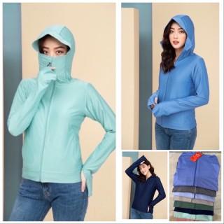 Áo chống nắng thông hơi che mặt túi khoá - 001ACN5X thumbnail