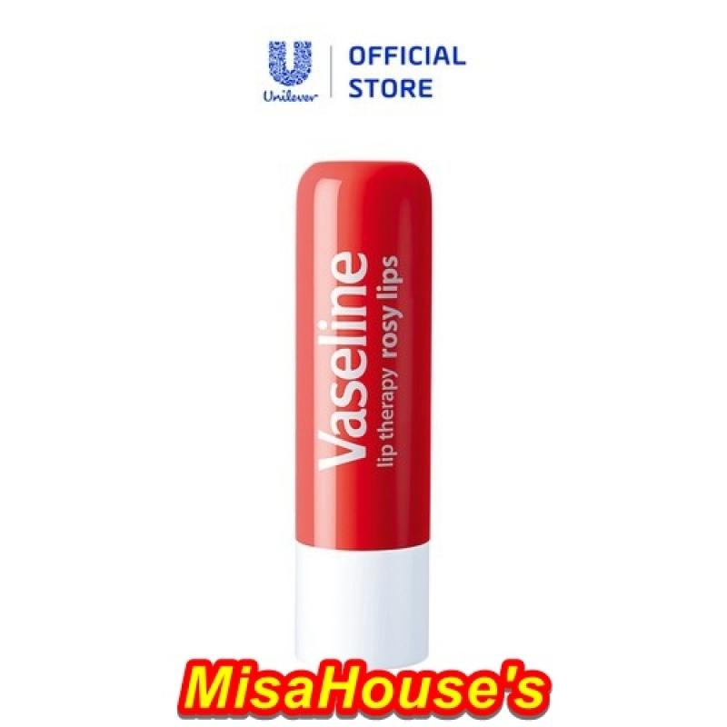 Son dưỡng Môi Hồng Xinh Vaseline Stick 4.8g