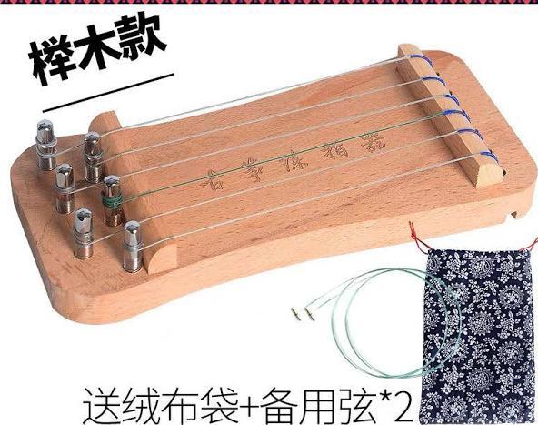Đàn tập gảy Guzheng