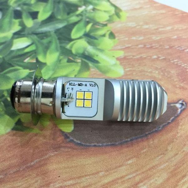 [SÁNG NHƯ BAN NGÀY] Đèn LED 4 tim thiết kế khung nhôm tản nhiệt hiệu quả, chân H6 dễ dàng lắp đặt cho các dòng xe máy G241