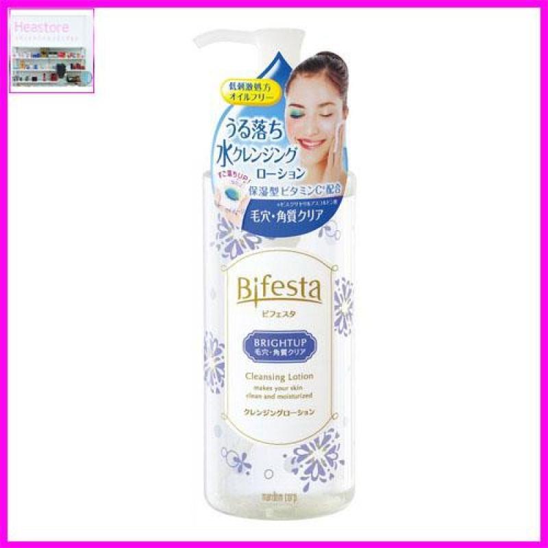 NƯỚC TẨY TRANG BIFESTA CLEANSING LOTION 300 ML - Bifesta Bright UP trắng da nhập khẩu