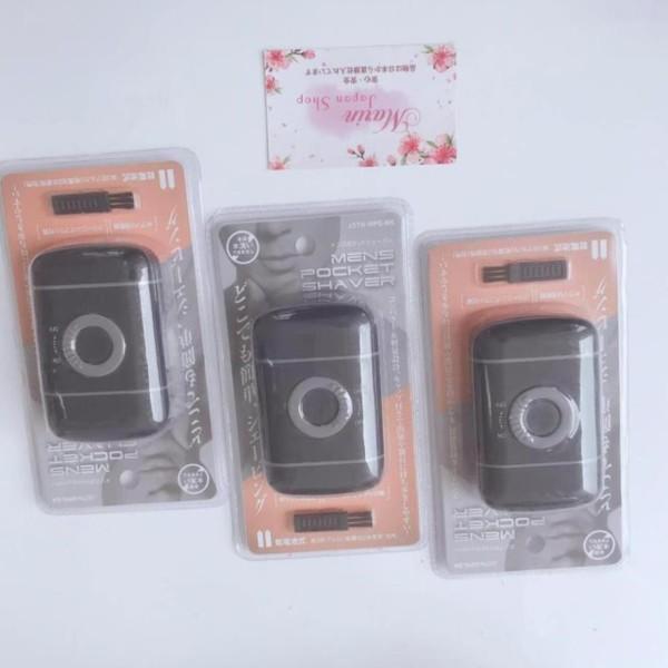 Máy cạo râu Mens Pocket Shaver Nội địa Nhật Bản giá rẻ