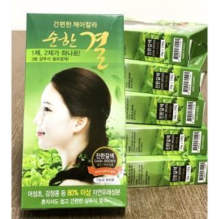 Chính hãng Rẻ vô đối- Dầu Gội Nhuộm Tóc Phủ Bạc Hàn Quốc Ganpyeonhan Hair-Color Soon Han Gyeol (Màu nâu - Dark-Brown) thumbnail