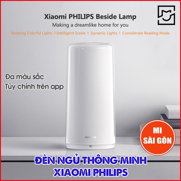 Đèn ngủ thông minh Xiaomi Philips