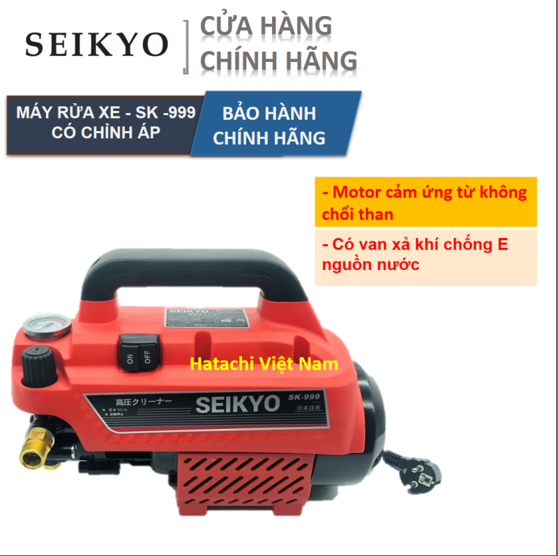 Máy rửa xe /  Máy rửa xe Sekio cao áp 2500W / Thân máy 11,4 kg