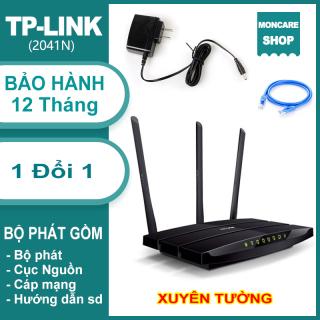 Bạn sẽ tiết kiệm được hơn 300k khi sử dụng bộ phát wifi TP-LINK 3 Dâu sóng khoẻ, xuyên tường tốc độ cao,cuc phát wifi tplink Cắm vào là dùng được ngay - Bảo hành 12 tháng thumbnail