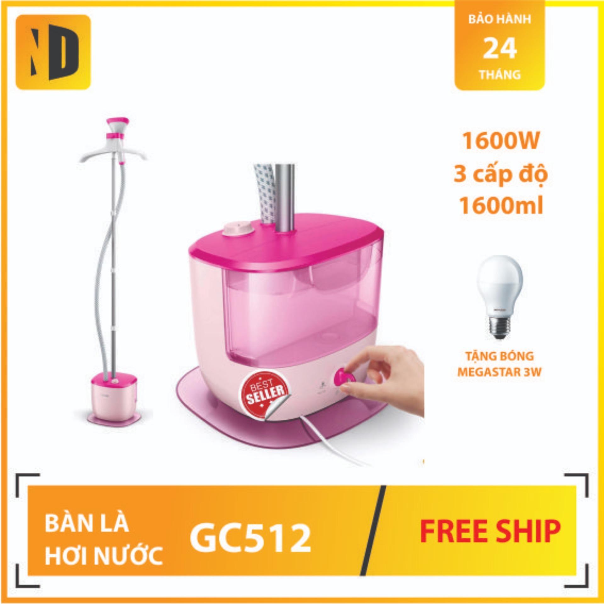 Bàn ủi hơi nước đứng Philips GC512 (Trắng phối Hồng ) - 1600W - 3 Cấp độ hơi nước - Bảo hành 24 tháng (tương Đương GC514 )