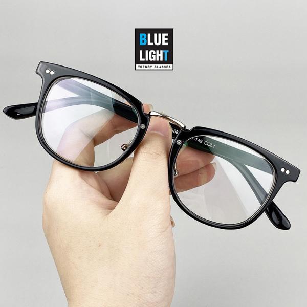 Mua Kính Giả Cận, Gọng Kính Cận Nam Nữ Mắt Vuông Nhỏ Tách Mắt Không Độ Hàn Quốc - BLUE LIGHT SHOP