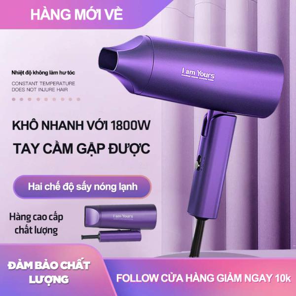 [Voucher 10K]Máy sấy tóc ion âm 1800W cao cấp, sấy khô nhanh, 3 nấc sấy, chế độ nóng + lạnh, gập nhỏ tiện lợi, bảo vệ tóc mượt, kèm đầu dẹp tạo kiểu tóc