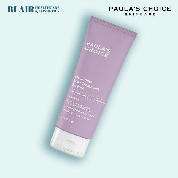 Kem dưỡng thể Paulas Choice Resist Weightless Body Treatment With 2% BHA (60ml/ 210ml)