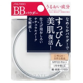 Phấn phủ Shiseido INTEGRATE GRACY Makeup BB Powder 8g thumbnail