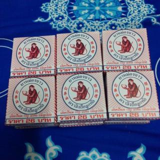 Combo 12 Hộp Dầu Cù Là Hiệu Con Khỉ Thái Lan 8g thumbnail