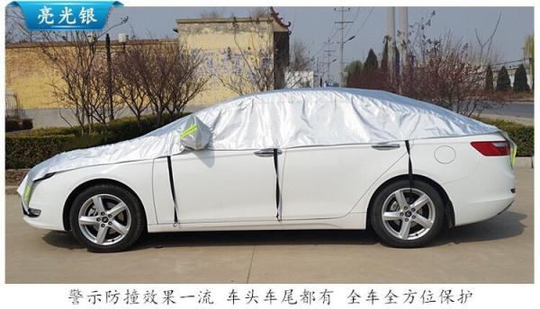 Bạt nóc xe SEDAN hàng 5d 3 lớp dày bảo hành không bong rách