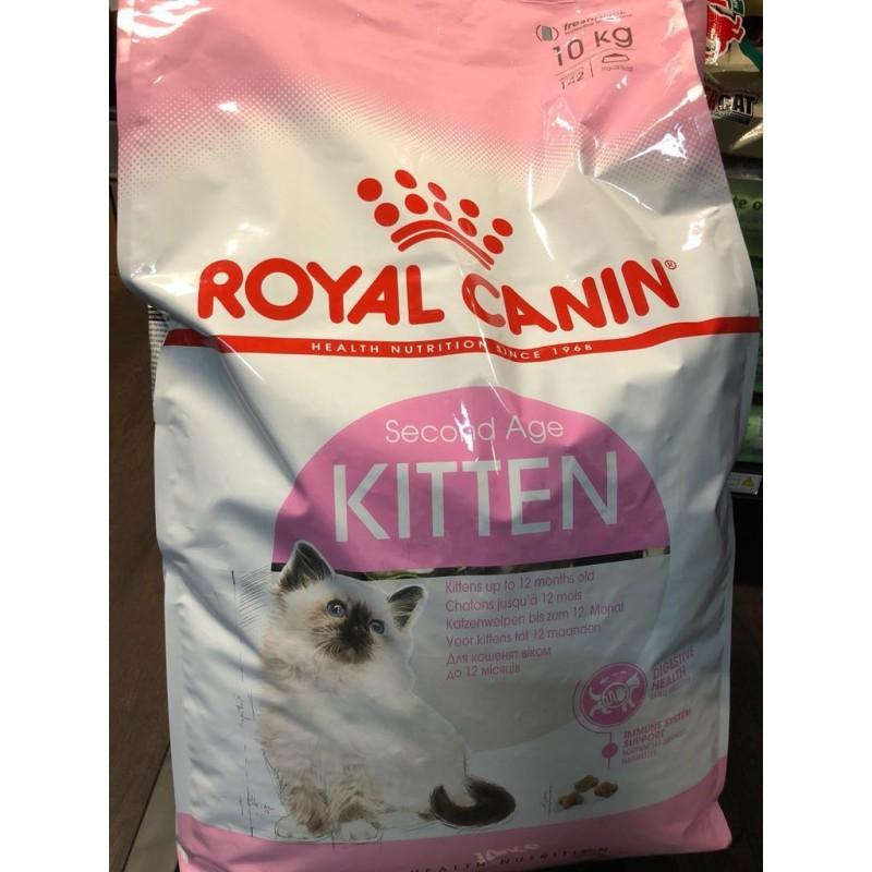 Thức Ăn Cho Mèo Royal Canin Kitten - 1Kg Zip Bạc