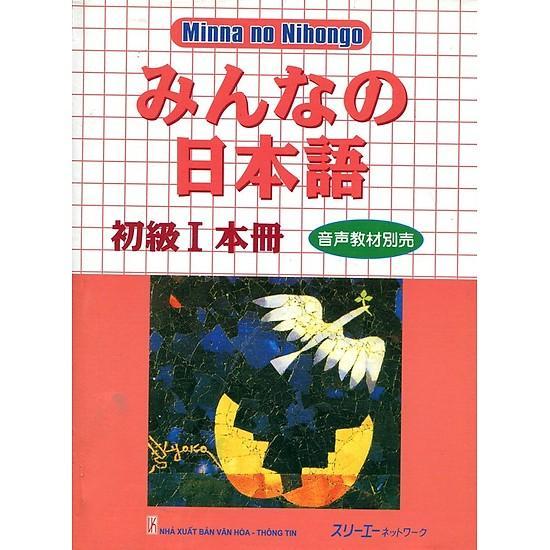 Mua Minna no Nihongo I – Honsatsu (Bản tiếng Nhật) Tập 1