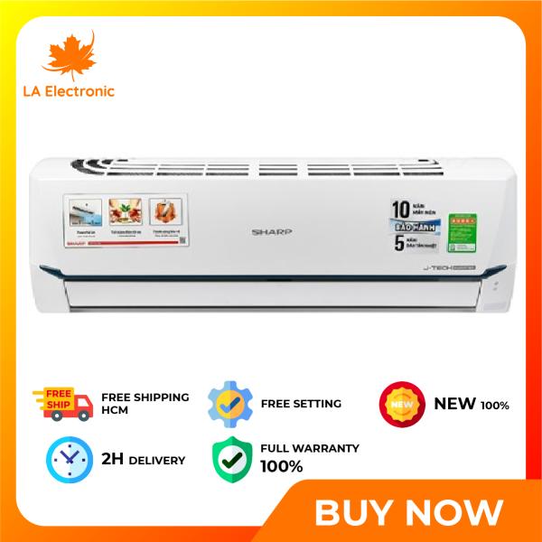 Bảng giá Trả Góp 0% - Máy lạnh Sharp Inverter 1.5 HP AH-X12XEW  MODEL 2020 - Bảo hành 12 tháng - Miễn phí vận chuyển HCM